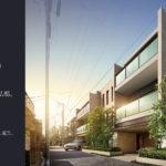 ジオ文京春日の価格考察(茗荷谷駅のマンション相場との比較)
