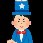 田端信太郎氏の「2800万円の含み益」を考える。